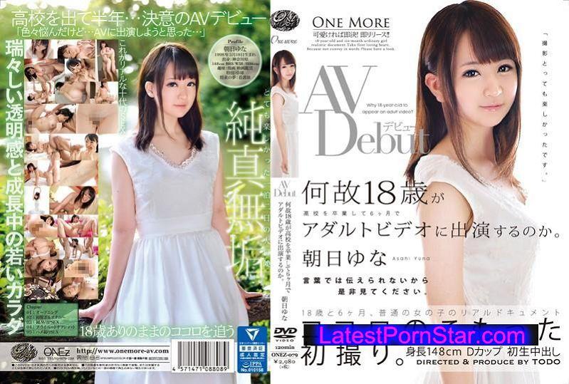 [ONEZ-079] AVDebut 何故18歳が高校を卒業して6ヶ月でアダルトビデオに出演するのか。 朝日ゆな