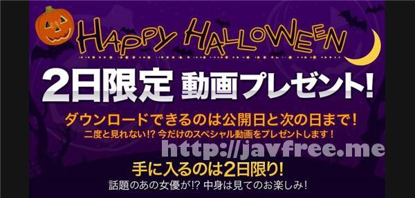 XXX-AV 22789 HALLOWEEN CARNIVAL2日間限定動画プレゼント!vol.02