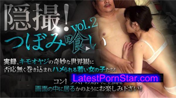XXX-AV 22796 隠撮!つぼみ喰い Vol.2 part3