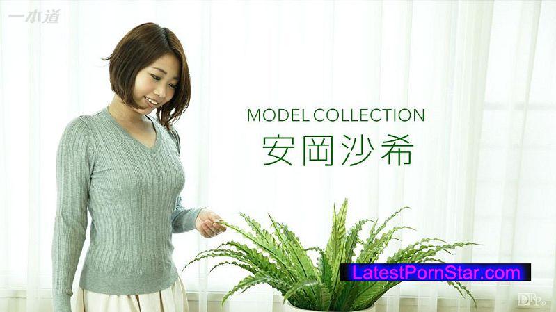 一本道 110516_421 モデルコレクション 安岡沙希