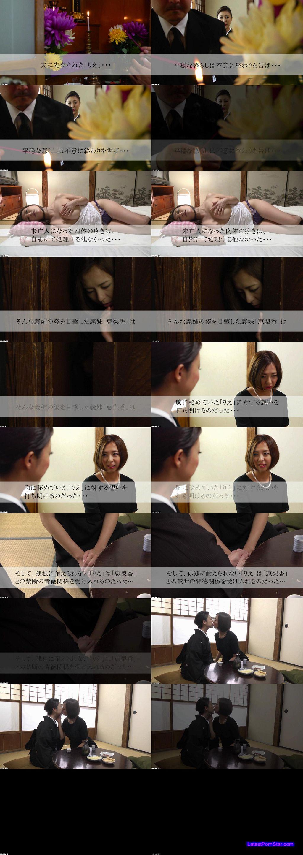 [AUKG-363] レズの蔵〜義妹に抱かれた未亡人〜