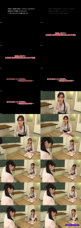 [DIV-226] 調教レズビアン なごみ 神波多一花