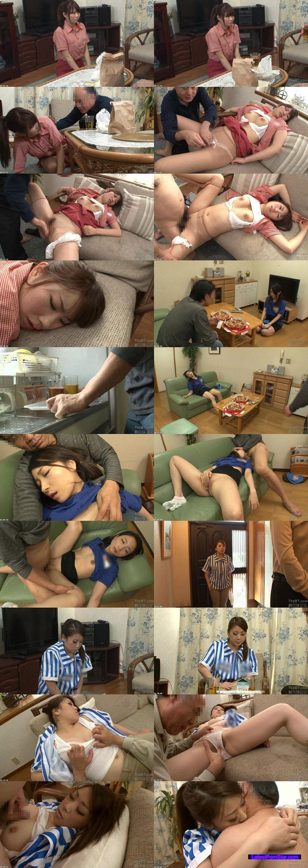 [GDHH-029] 僕は劇薬クレーマー!40歳を過ぎても未だ親と同居中でニートの僕は、ウソのクレームで可愛い制服姿のバイトちゃんを自宅に呼び出し説教しつつ、こっそり劇薬(媚薬、しびれ薬、睡眠薬)を入れたお茶を飲ませてハメまくっちゃってます!