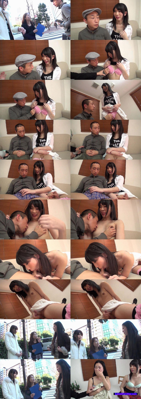 [HUSR-082] 【Sランクニューハーフ】どう見ても完全に女の子! そんな男の娘にナンパされてホイホイついてきた素人がデカチン見せつけられて生中セックスするライブ感がエロい。優希まゆ
