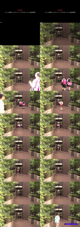 [IBW-554] バレエ講師によるロ●ータ少女わいせつ盗撮映像