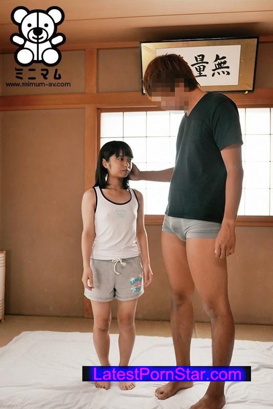 [MUM-260] 身長135cm 独占デビュー くるみ パイパン