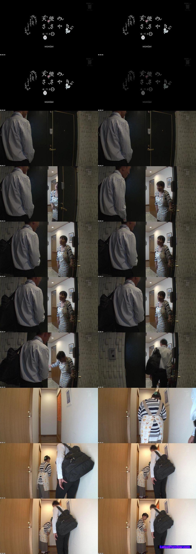 [MUM-264] 「先生、オウチでしようよ」天使のささやき。ゆづき パイパン