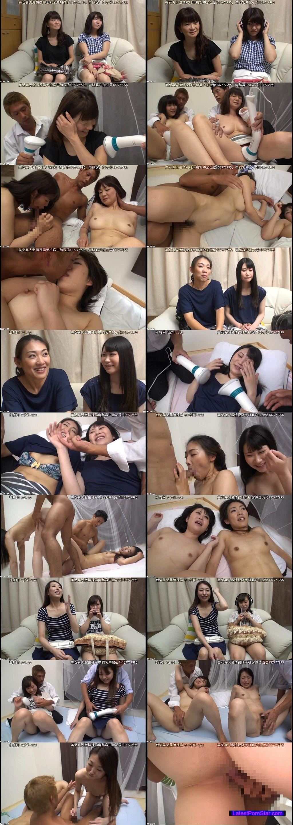 [RDVHJ-075] 素人!!母娘ナンパ中出し!!Vol 5