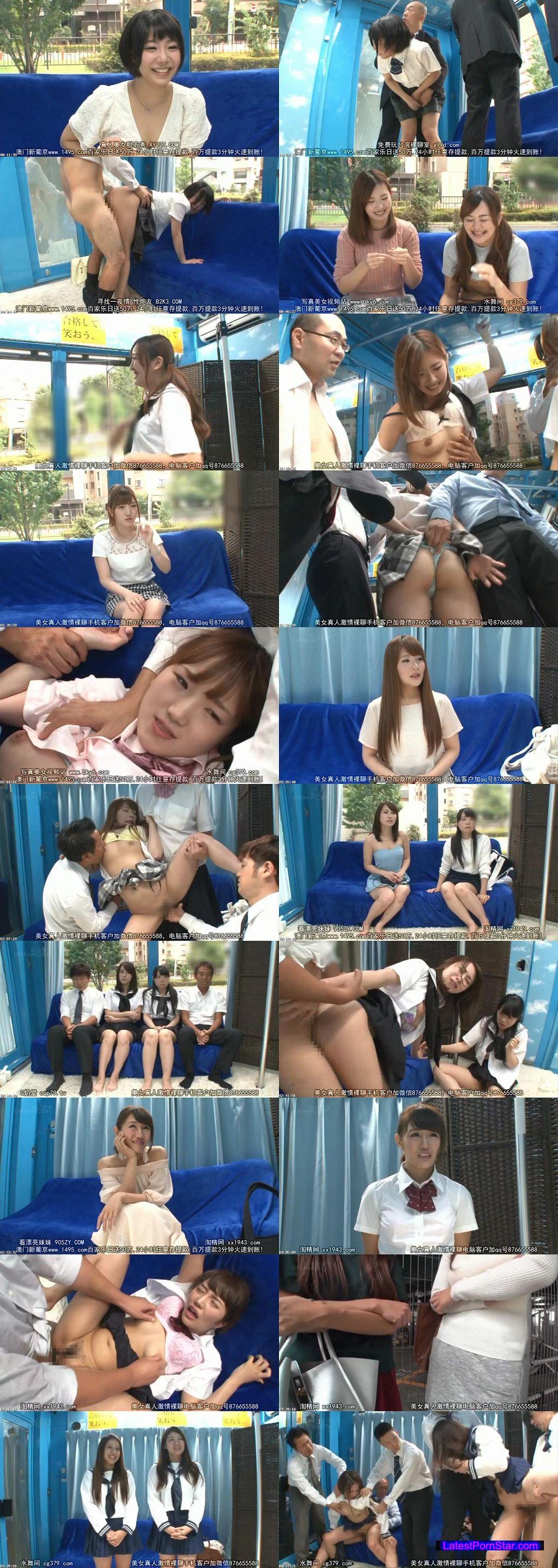 [SDMU-398] マジックミラー号 10代美少女限定ナンパ!痴漢を受けたことのある女の子たちに「痴漢対策の方法をお教えします!」が一転!まさかの痴漢被害者に?!あどけない女の子をあの手この手で触りまくり!感度をあげて10人中6人挿入成功!