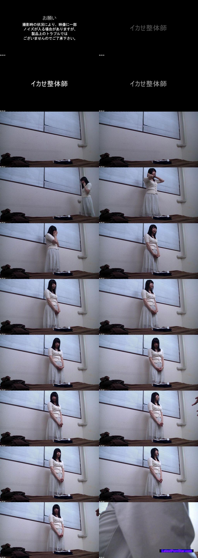 [SPZ-926] 痴漢整体師 若い女を手篭めにする卑猥なる手技