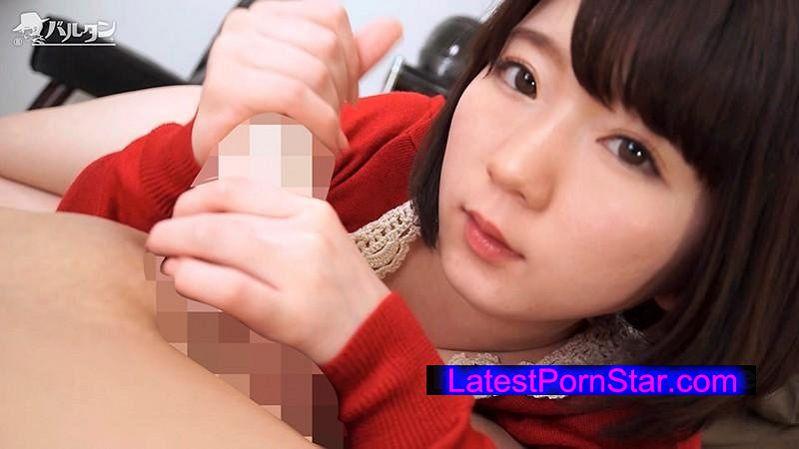 [TMCY-094] いちごみるく味