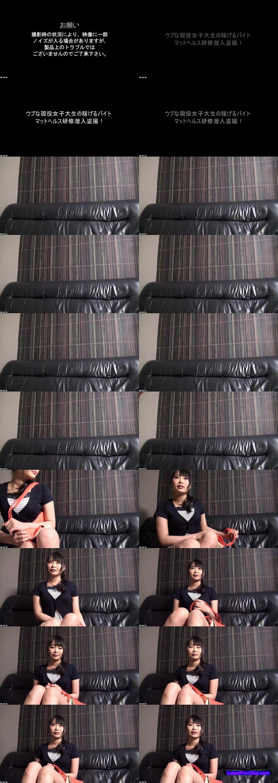 [YOZ-298] ウブな現役女子大生の稼げるバイト マットヘルス研修潜入盗撮!