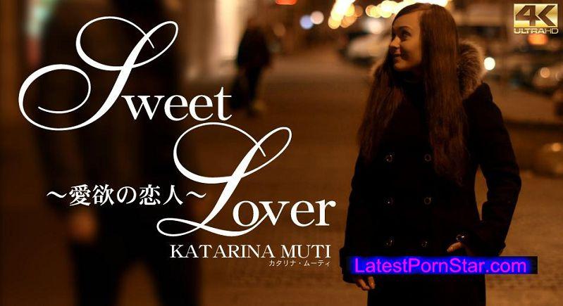 金8天国 Kin8tengoku 1589 SWEET LOVER 愛欲の恋人 KATARINA MUTI / カタリナ ムーティ