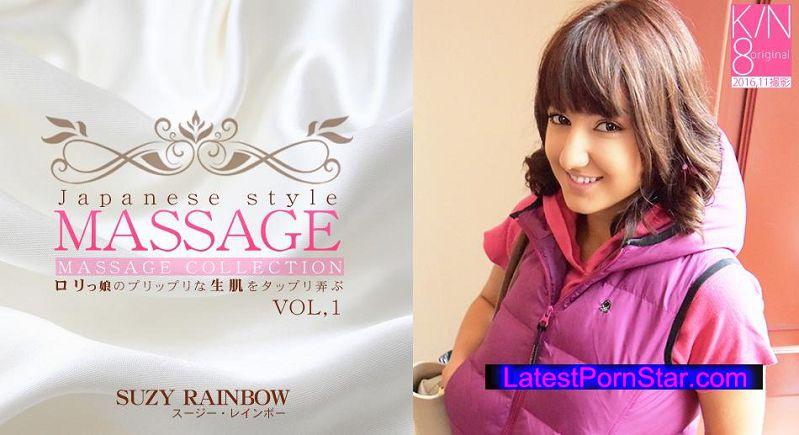 金8天国 1600 ロリっ娘のプリップリな生肌をタップリ弄ぶ JAPANESE STYLE MASSAGE SUZY RAINBOW VOL1 / スージー レインボー
