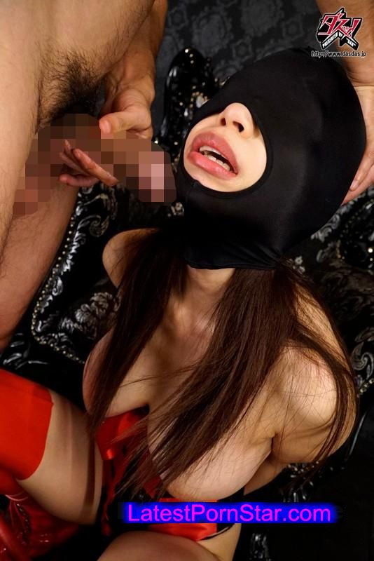 [DASD-363] Happy Nightmare of Restraint Mask