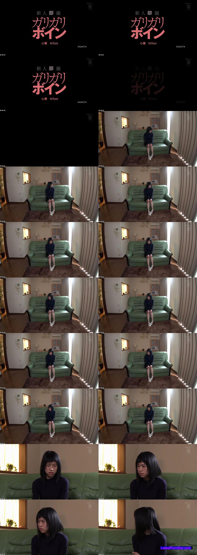 [MUM-274] 新人即撮 ガリガリボイン 心春147cm