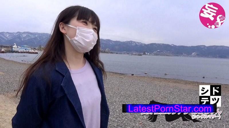[VOND-004] 私を抱いて下さい 男優とヤりたいオンナ あき・かほ