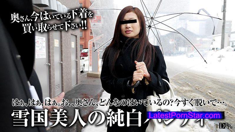 pacopacomama 011017_006 奥さん、今はいてる下着を買い取らせて下さい!〜雪国美人の純白下着〜