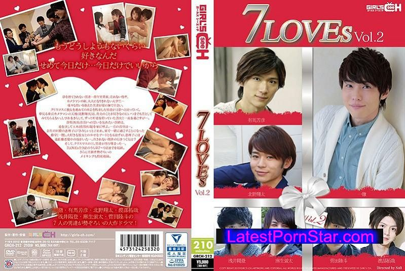[GRCH-212] 7LOVEs Vol.2