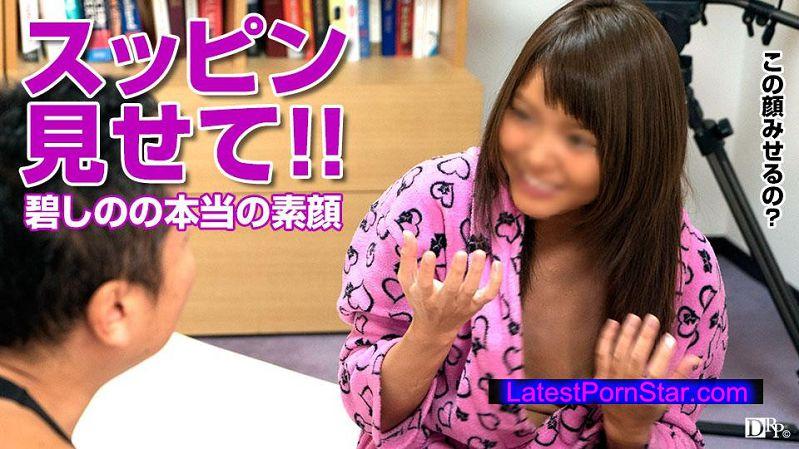 pacopacomama 030417_040 スッピン熟女 〜素顔美人の黒マンコ〜