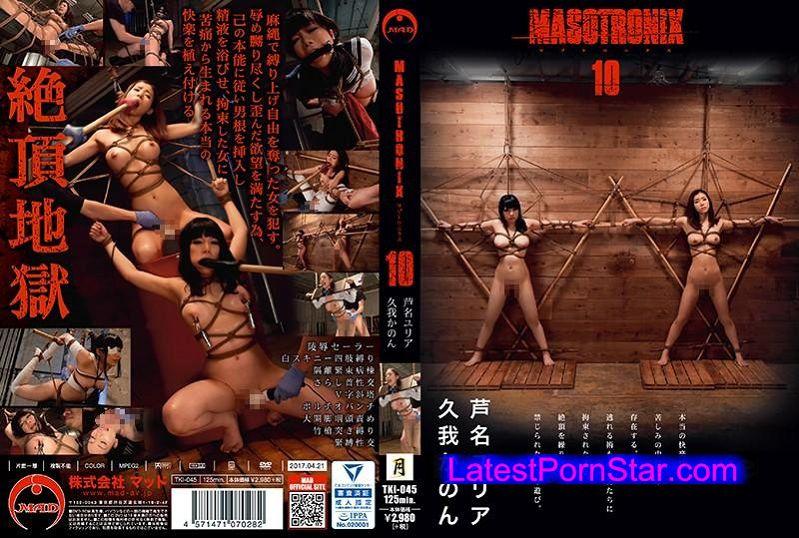 [TKI-045] MASOTRONIX 10