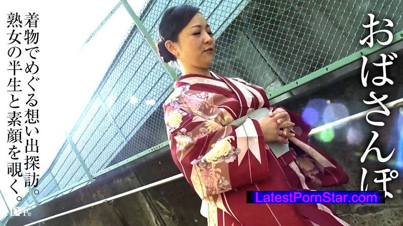 pacopacomama 042217_069 おばさんぽ 〜着物で生まれ故郷を散策〜