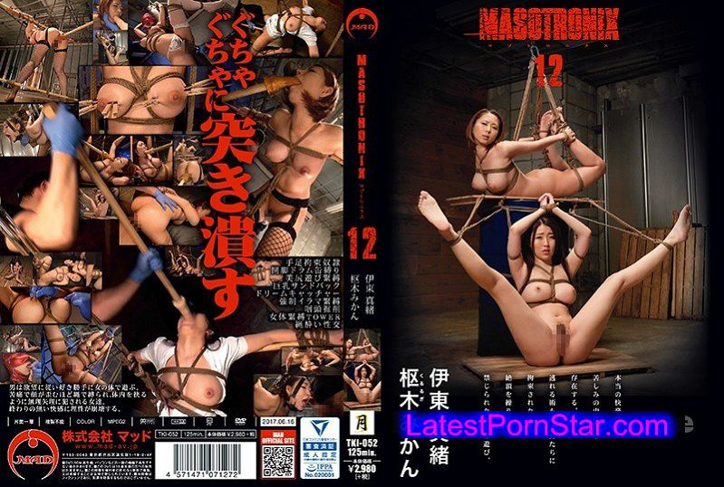 [TKI-052] MASOTRONIX 12
