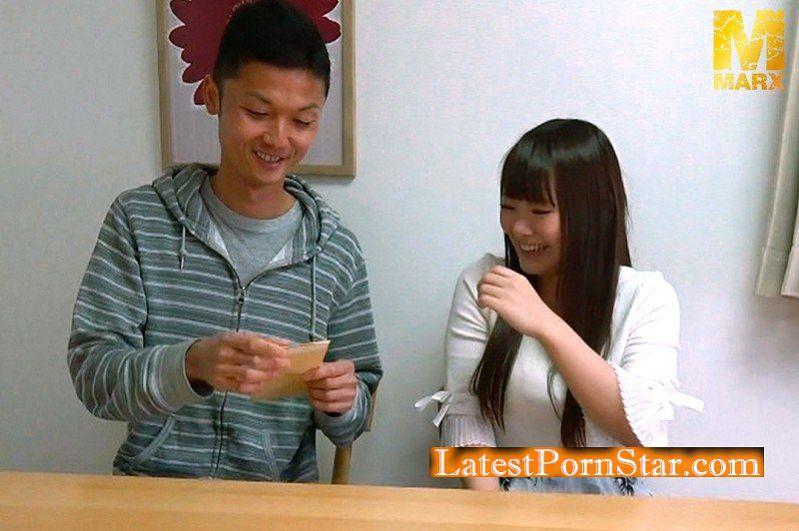 [HD][MRXD-051] 東京・池袋 カップル盗撮!?ラブラブカップルさん「おウチついていってもいいですか?」ついでに彼女にナイショでこっそりSEX覗かせてください。