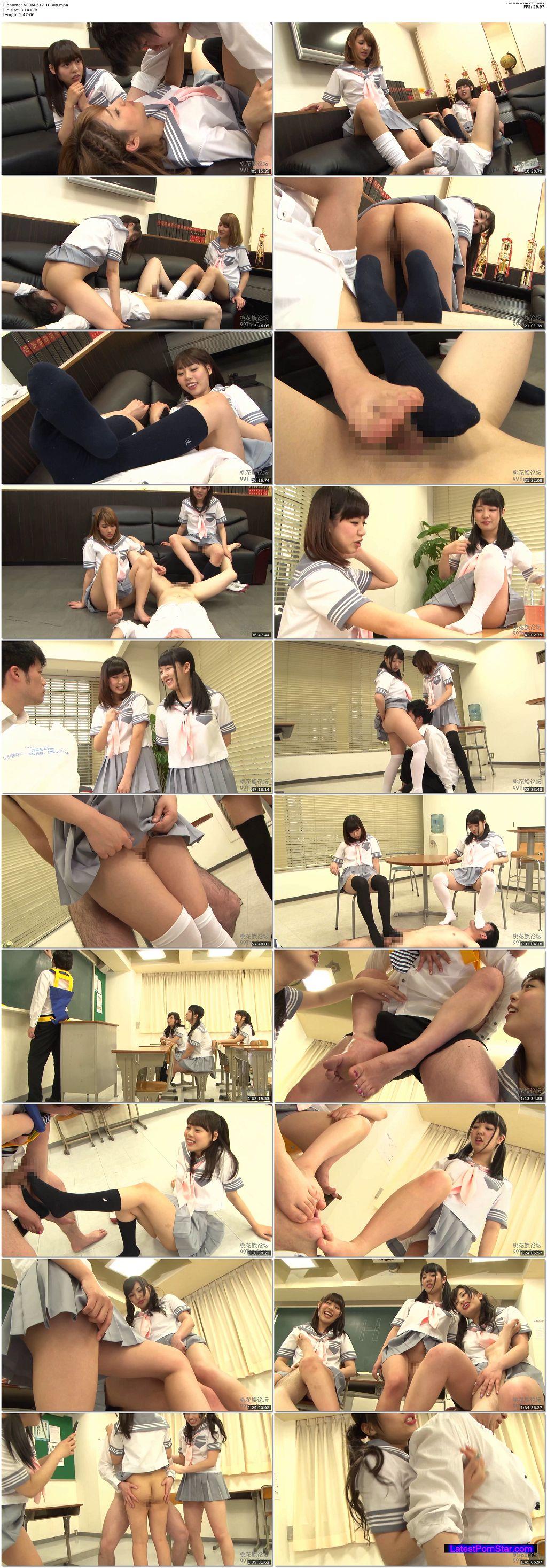 [HD][NFDM-517] 私立 脚コキ学園 思春期の女子の脚の香りは甘酸っぱすぎて…