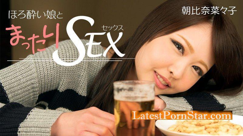 Heyzo 1558 ほろ酔い娘とまったりセックス