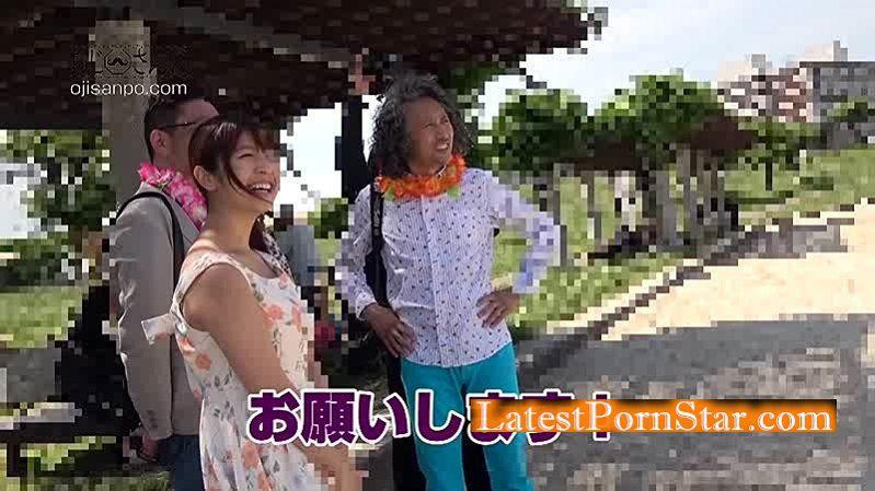 [EIKI-055] 【帰ってきた】おじさんぽ 17 「キンタマ空っぽになるまで気持ち良くしてあげる…」とか言っちゃう爆乳若妻と下町探索お散歩デート 尾上若葉