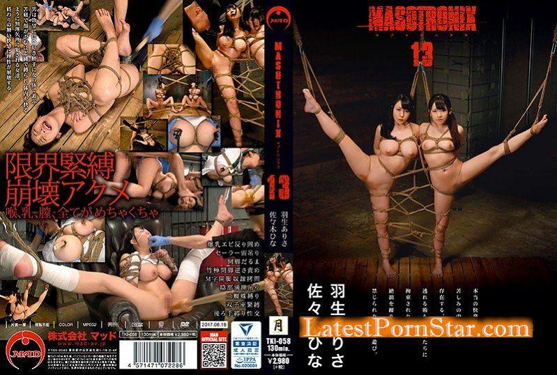 [HD][TKI-058] MASOTRONIX 13