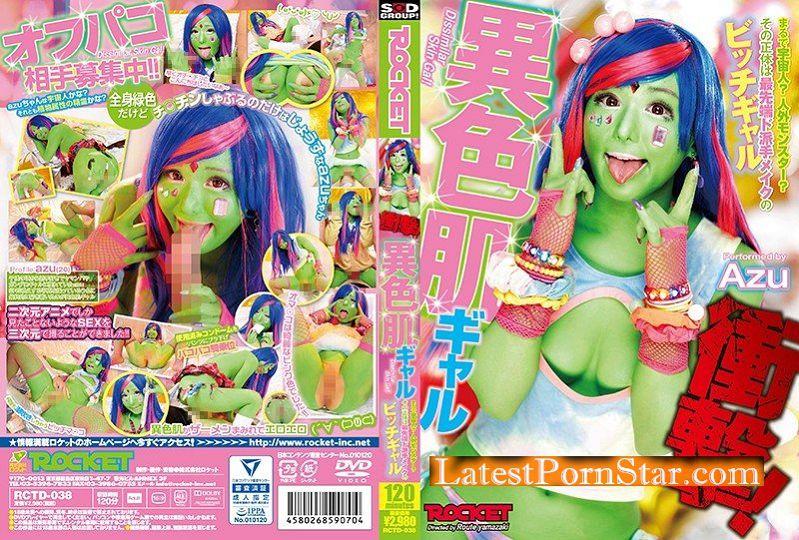[RCTD-038] 衝撃!異色肌ギャル