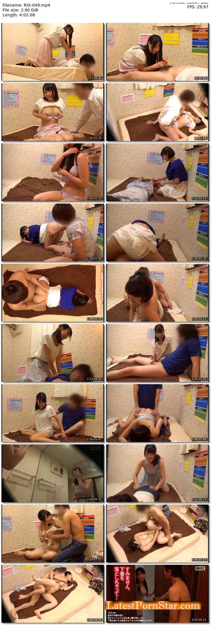 [RIX-049] オナクラ盗撮 「脱ぎNG」「本番NG」のオナクラ店で密室本番交渉!!