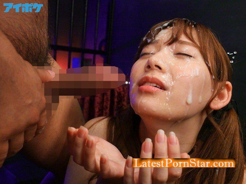 [IPX-053] 大量ぶっかけ解禁! 魂の顔面シャワー!! 溜めて寝かせて熟成させた極濃ザーメンを奇跡の美顔にバズーカ射精! 明里つむぎ