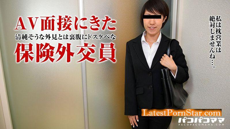 pacopacomama 110717_170 働く地方のお母さん 〜保険外交員編〜