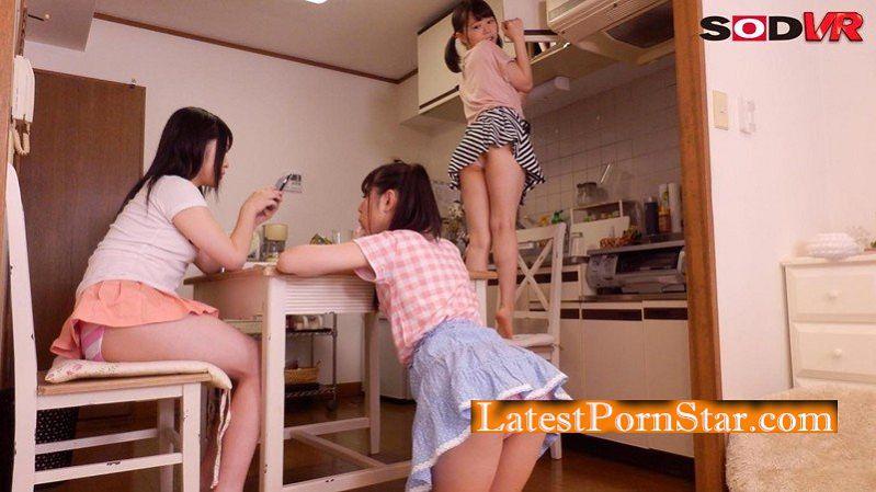 [DSVR-128] 【VR】VR長尺 パンチラ三姉妹とお留守番。僕がこっそりパンツを覗いているのに気づきお母さんのセクシー下着に着替えて挑発イタズラ!思春期の女の子に勃起チ○ポは興味津々!興奮した妹たちに弄ばれ全員とエッチするハーレム状態!