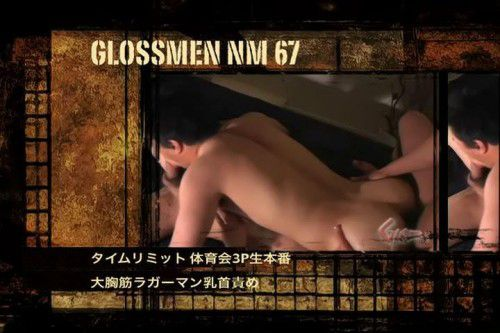 JAPAN PICTURES – GLOSSMEN NM67 [no mask]