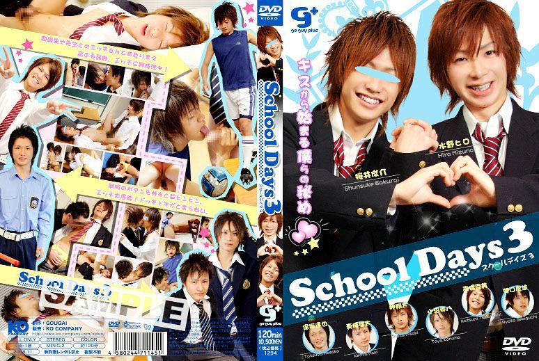GO GUY PLUS – School Days 3