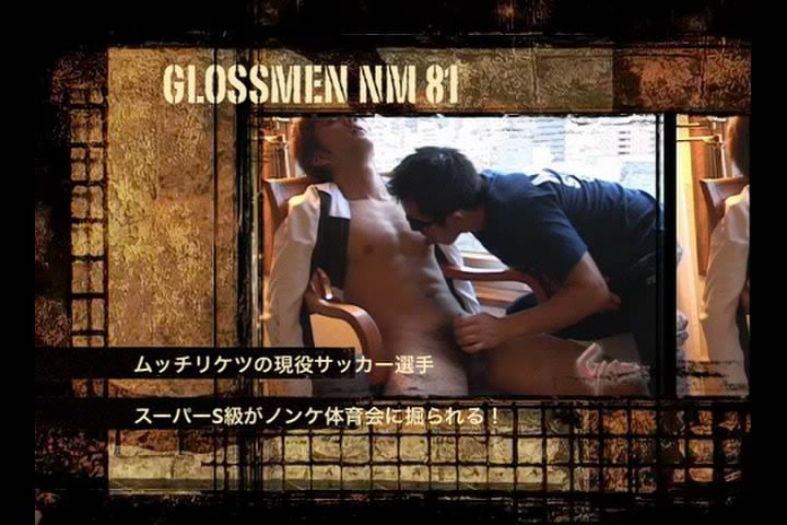 JAPAN PICTURES – GLOSSMEN NM81 [no mask]