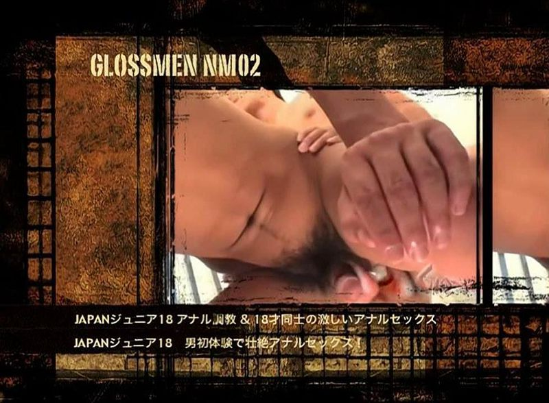 JAPAN PICTURES – GLOSSMEN NM02 [no mask]
