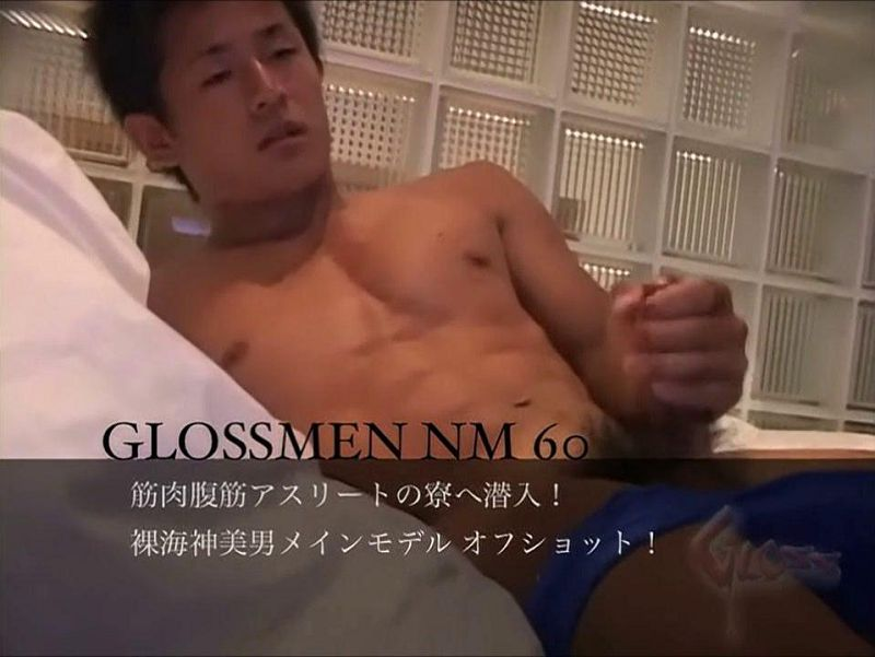 JAPAN PICTURES – GLOSSMEN NM60 [no mask]