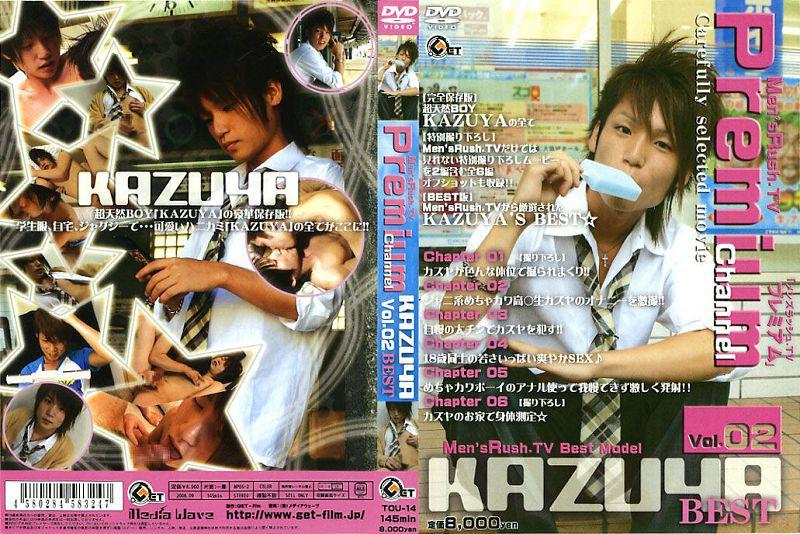Get film – Premium Channel Vol.02 KAZUYA