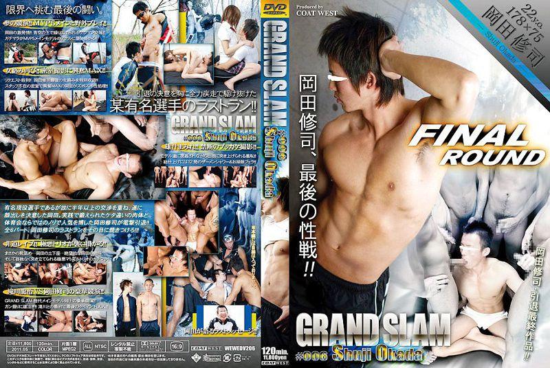 COAT WEST – GRAND SLAM #006 岡田修司 FINAL ROUND (Grand Slam 6 – Shuji Okada – Final Round)