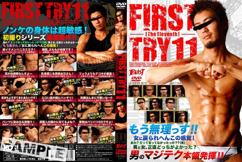 BEAST – FIRST TRY 11