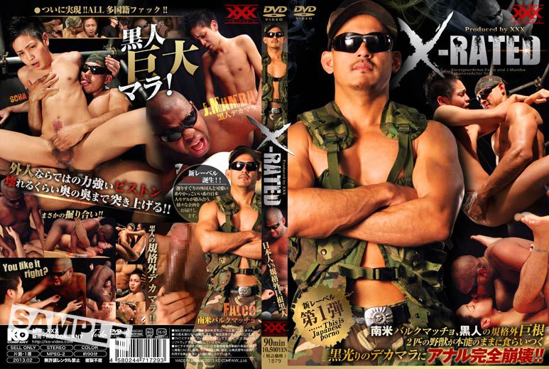 KOC XXX – X-RATED