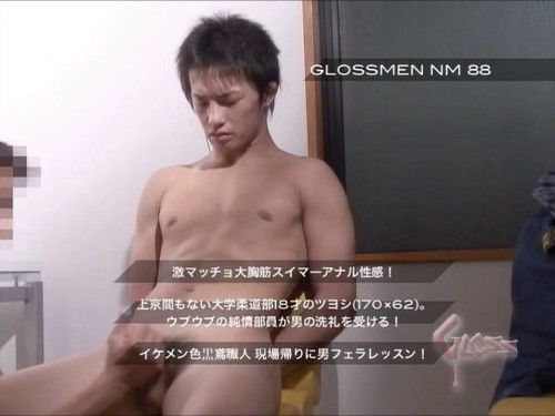 JAPAN PICTURES – GLOSSMEN NM88 [no mask]