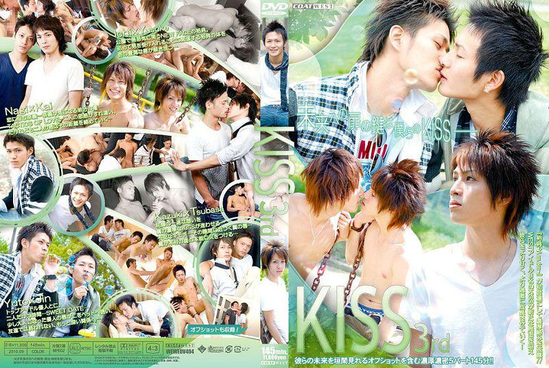 COAT WEST – KISS 3rd