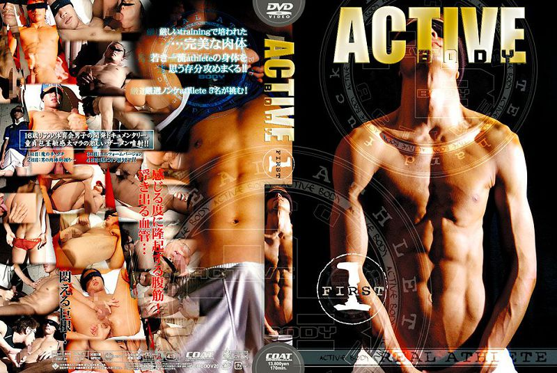 COAT – ACTIVE BODY 1