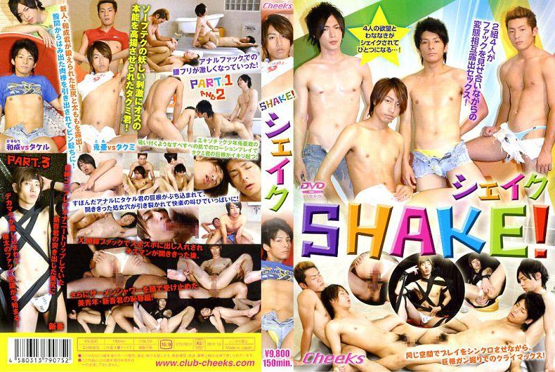 Cheeks – SHAKE!-シェイク-